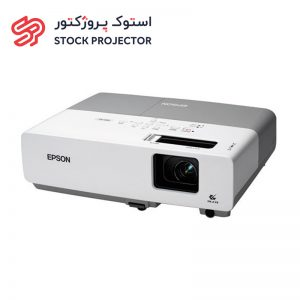 Epson PowerLite 83+-projector