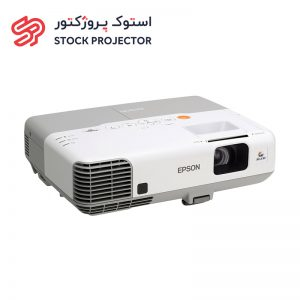 EPSON-POWERLITE-95-projector