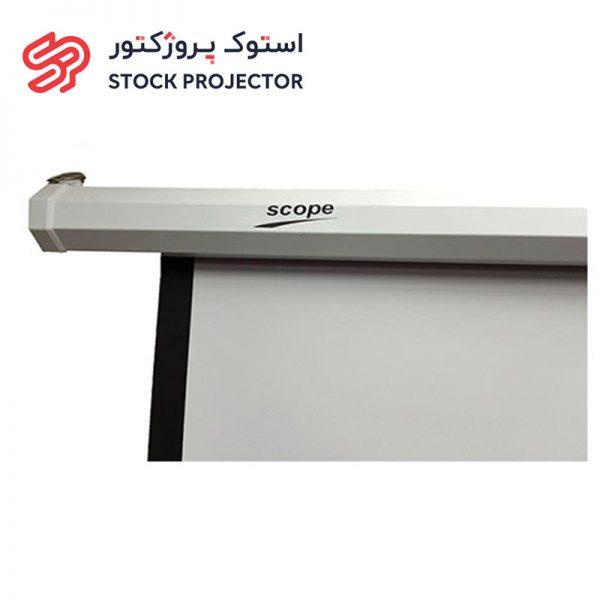 پرده نمایش اسکوپ 200