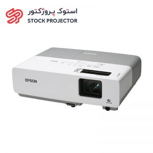 EPSON-EMP-822H-Projector